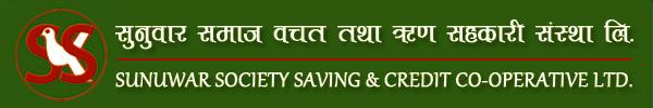 Sunuwar Society Co-operatives